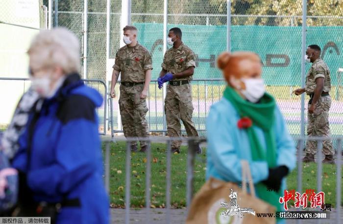 民众无视防疫措施英国警方驱散数起大规_英国政府-英国-派对-