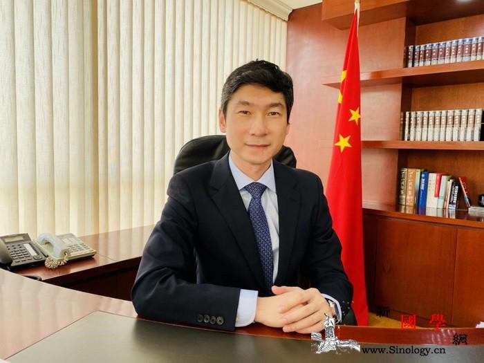 驻哥伦比亚大使出席哥伦比亚第二届国家_哥伦比亚-颁奖典礼-旅游业-汉语-