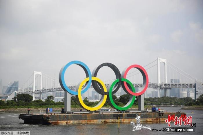 日本巨型奥运五环完成检修后归位将展示_东京-共同社-奥运会-