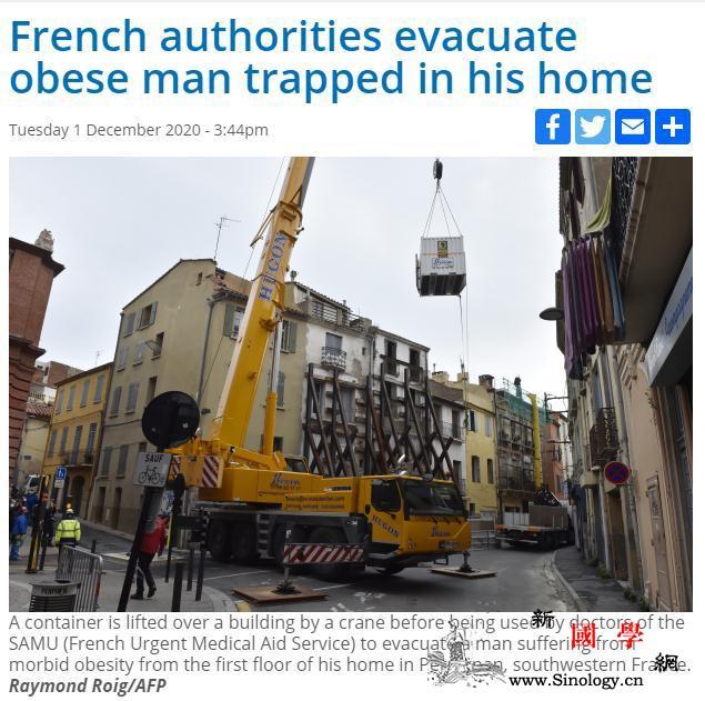 法国300公斤男子因摔断腿受困家中当_法国-法新社-救援-