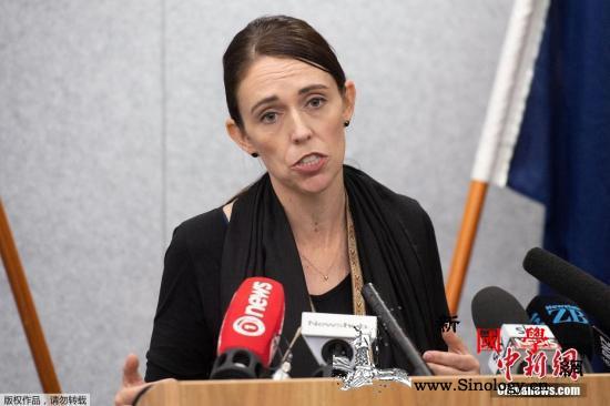 新西兰国会通过宣言总理宣布进入气候紧_紧急状态-国会-阿德-