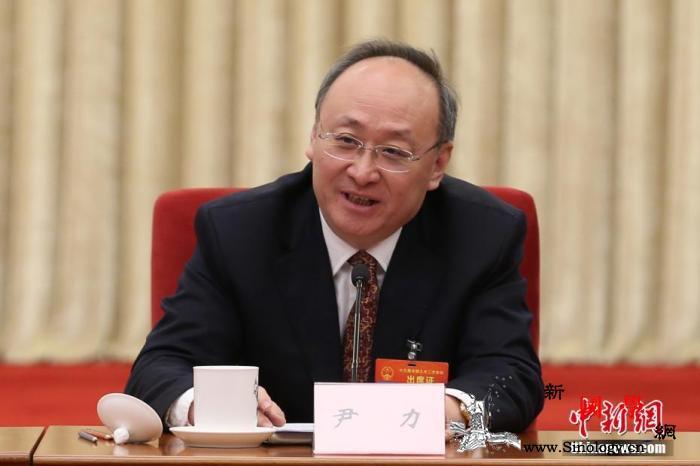 省级大员调整密集今年来10省份省委书_省委书记-履新-调任-