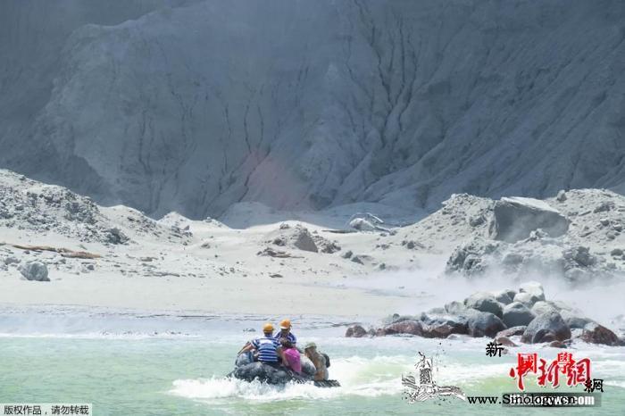 新西兰火山爆发致22人死近一周年当局_怀特-火山灰-火山-