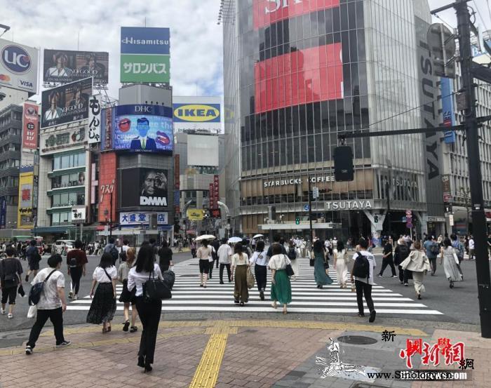 日本东京都日增533例新冠病例政府吁_单日-日本-病例-