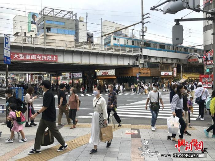 靠喝水抗饿3天……新冠疫情致日本年轻_东京-流浪者-日本-