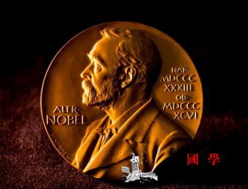 诺贝尔奖传统颁奖典礼因疫情取消改分散_斯德哥尔摩-诺贝尔奖-诺贝尔-