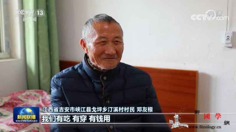 我国建成世界上规模最大的社会保障体系_峡江县-吉安市-社会保障-
