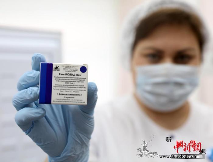 俄新冠疫苗2021年起预计月产600_加加林-莫斯科-宇航员-