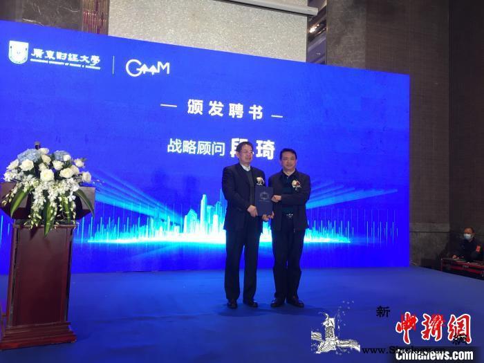 粤港澳大湾区创新竞争力研究院在广东惠_惠州市-惠州-分院-