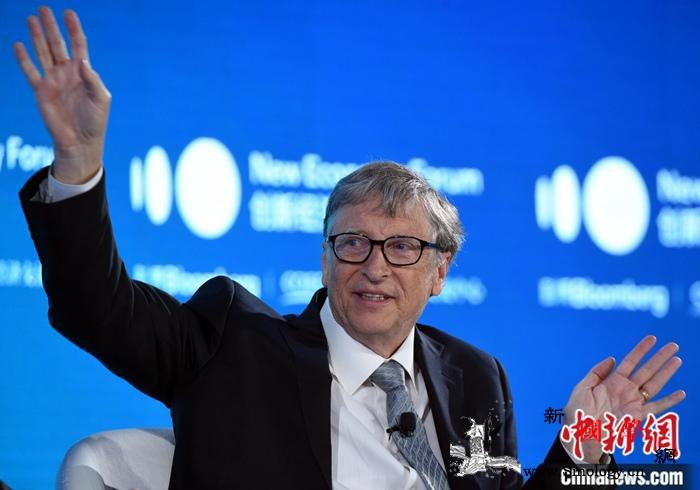 盖茨基金会宣布再提供2.5亿美元全球_盖茨-疫苗-基金会-