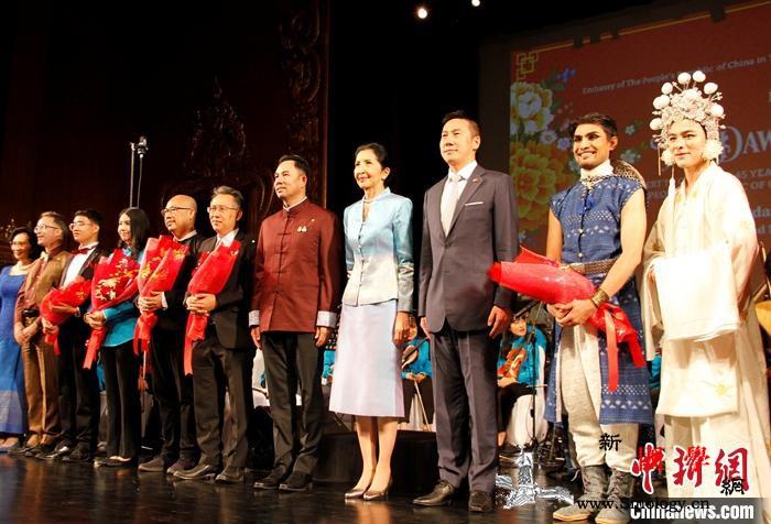 庆祝中泰建交45周年音乐会在曼谷举行_音乐学院-泰国-建交-文化部-