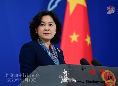 """外交部就蓬佩奥称""""中国试图窃取美国创_美方-香港-美国-"""