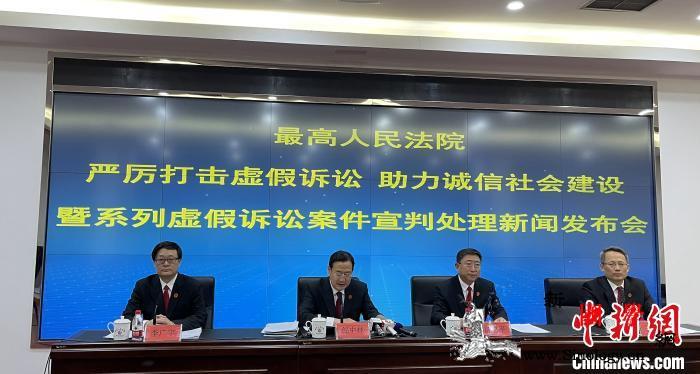 """虚假诉讼!最高法开出6300万元""""罚_最高人民法院-黑龙江省-米兰-"""