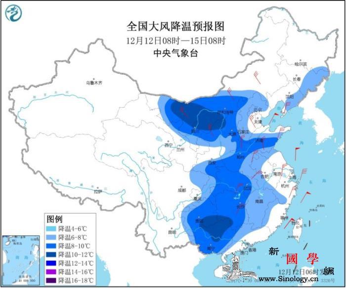 寒潮蓝色预警:全国多地将迎降温局地降_北方地区-阵风-降温-