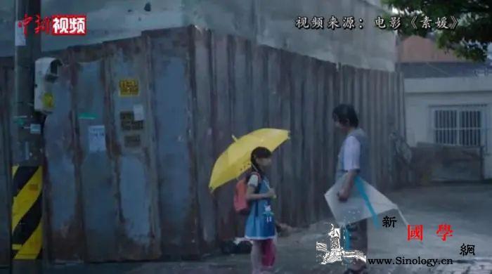 电影《素媛》原型罪犯出狱在韩国儿童性_法务部-性犯罪-出狱-