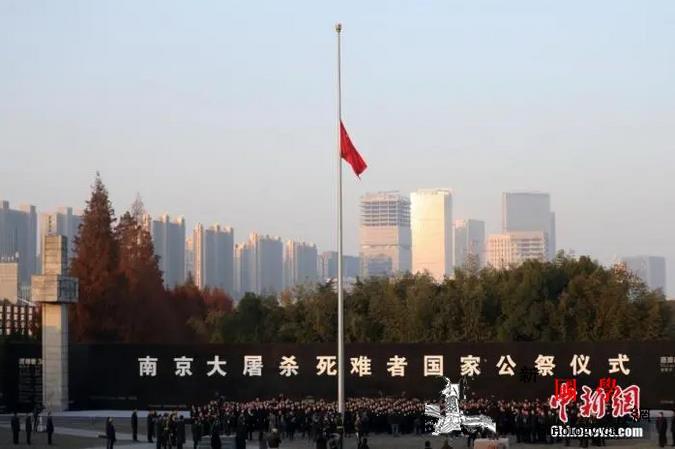 以国之名缅怀30万遇难同胞_遇难者-南京-遇难-