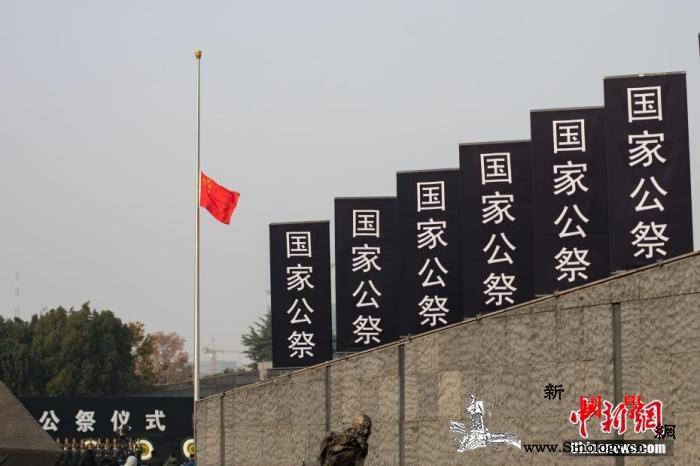 """南京大屠杀死难者""""烛光祭"""":秉烛驱暗_公祭-死难者-遇难-"""