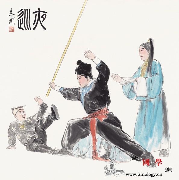 """""""中国戏曲人物画展""""悉尼上线品味中_悉尼-戏曲-线上-画展-"""