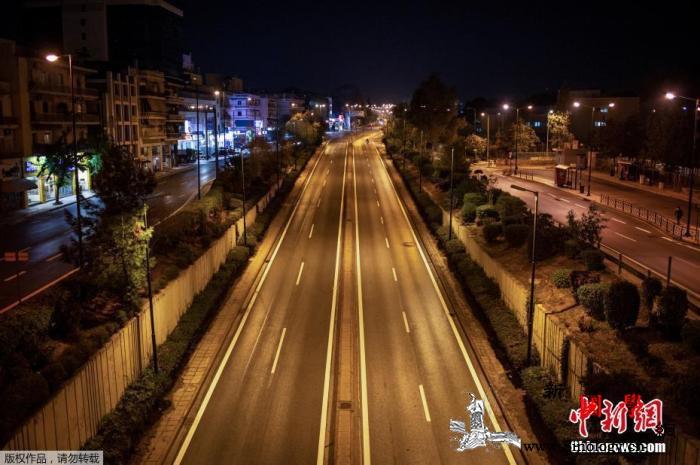 希腊公布圣诞新年聚会限令民航局延长旅_民航局-希腊-萨斯-