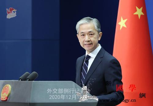 外交部就英国发声干预香港事务、新冠疫_澳大利亚-香港-维吾尔族-