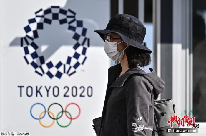 日本东京奥运将强化防疫部分活动需预约_东京-防疫-奥运会-