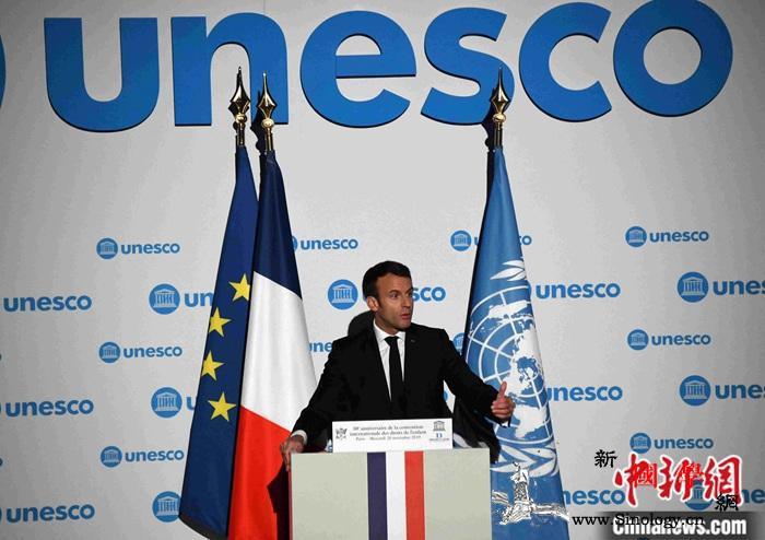 法总统马克龙新冠检测呈阳性将自我隔离_法国-法新社-隔离-