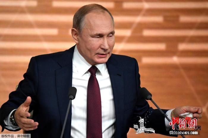 普京:俄中在许多领域有共同利益国际社_俄罗斯-美国-疫情-