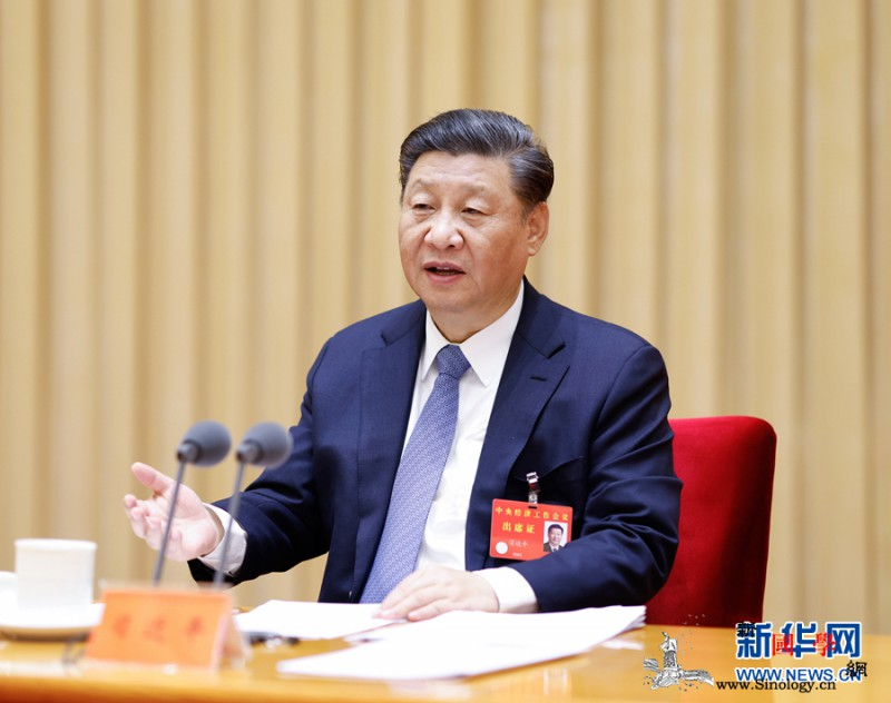 """中央经济工作会议闭幕要求确保""""十四五_经济工作-北京-国家主席-"""