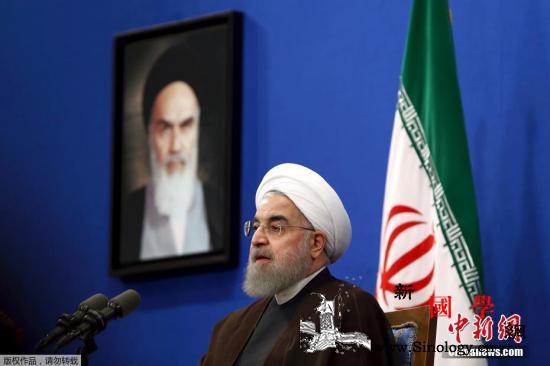 伊朗总统:对美国新政府重返伊核协议有_伊朗-唐纳德-美国-