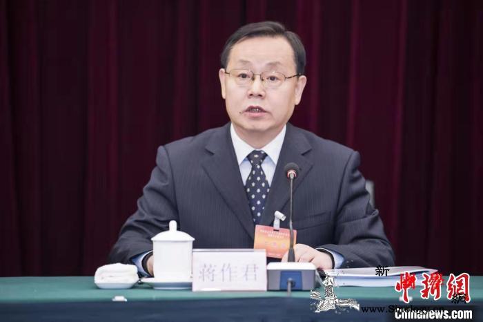 中国致公党十五届四中全会在京召开_致公党-党中央-审议-