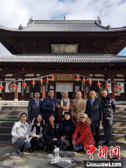 中国福建福清黄檗文化促进会一行访问日_福清-黄檗-禅师-