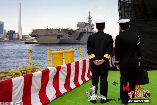 日本海上自卫队一把手感染新冠病dup_核酸-日本-山村-