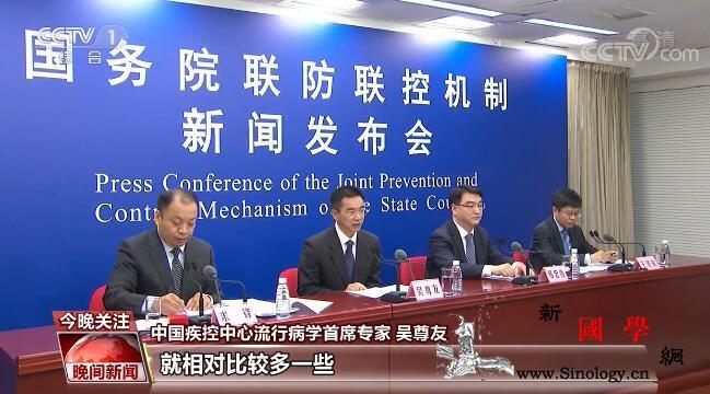 """中国外防输入内防反弹继续强化""""人物同_流行病学-接种-疫情-"""