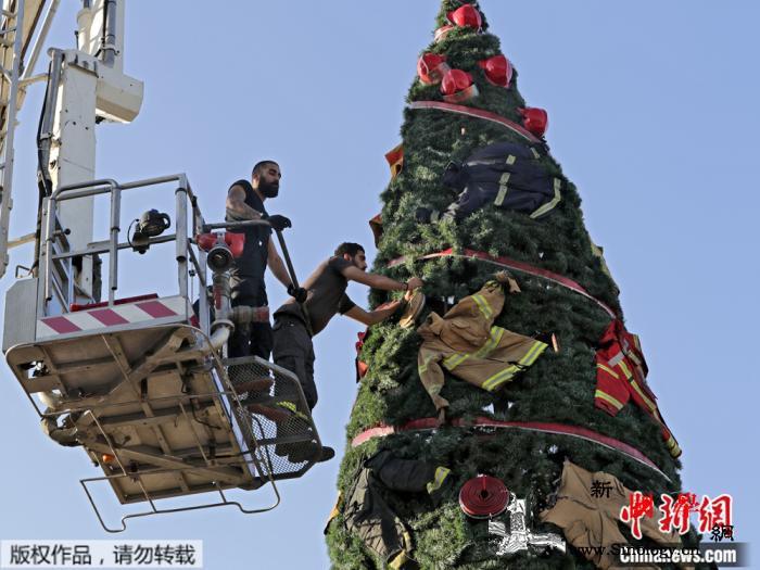 艺术家设计特别圣诞树致敬贝鲁特爆炸救_贝鲁特-黎巴嫩-消防员-