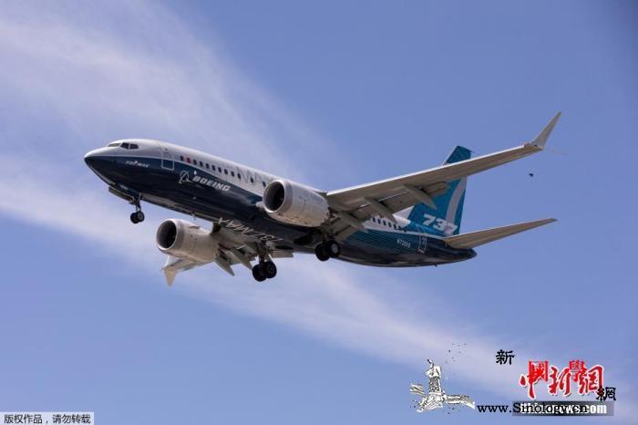禁飞令解除后波音737Max客机迎来_阿拉斯加-波音-航空公司-