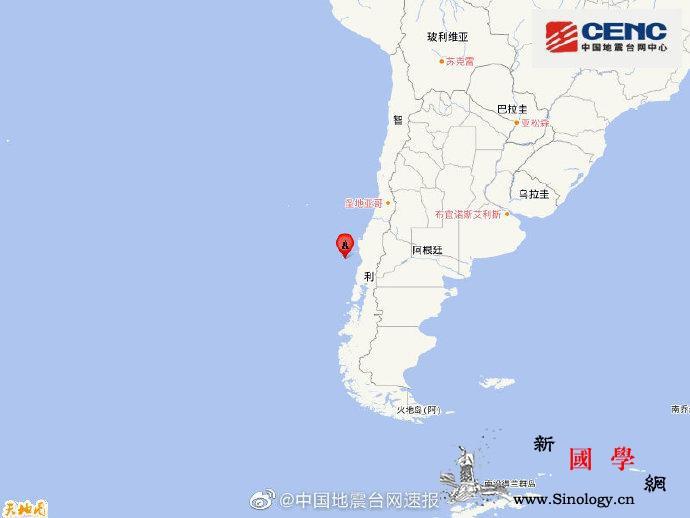 智利中部沿岸远海附近发生6.9级左右_智利-远海-南纬-