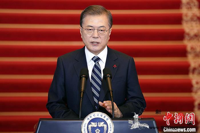 韩政府进行人事调整文在寅提名新任法务_法务部-民主党-青瓦台-