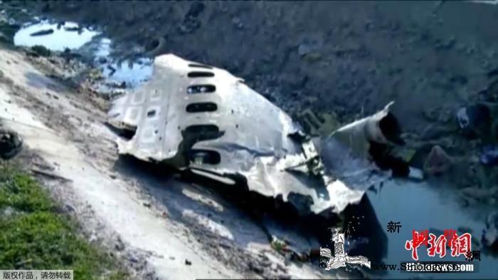 伊朗确定乌航客机坠机赔偿标准每位罹难_德黑兰-乌克兰-伊朗-