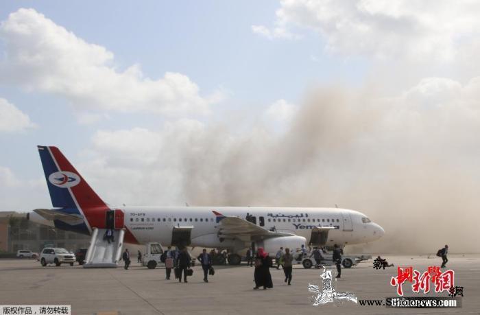 也门亚丁机场爆炸已致至少25人死亡逾_亚丁-联合政府-利雅得-