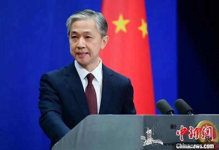 中国试图向非国家行为体提供资金以攻击_阿富汗-美军-美国政府-