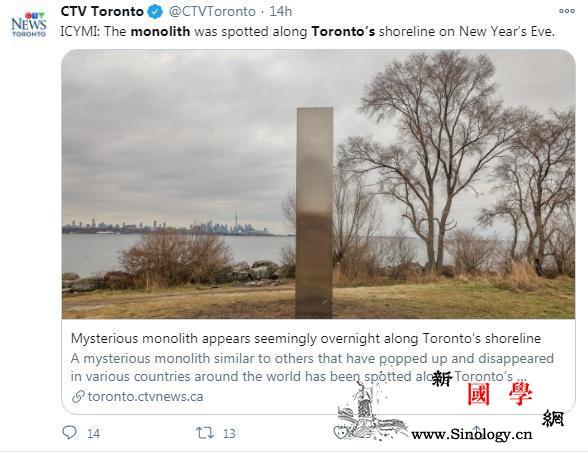 神秘金属柱现身加拿大多伦多引当地民众_犹他州-加拿大-怀特-