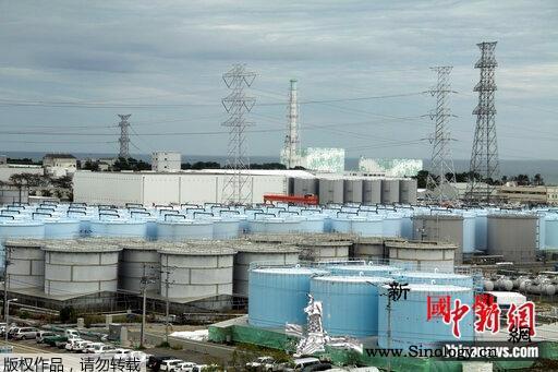 日本民调:过半受访民众反对将福岛核污_排入-核电站-日本-