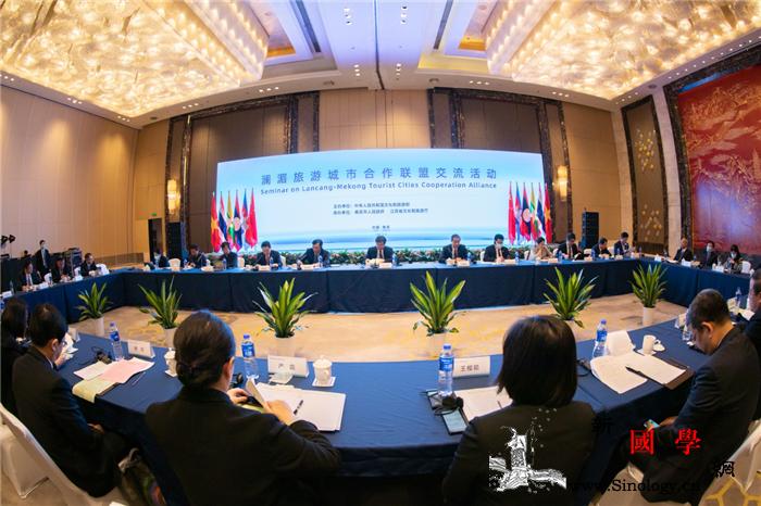澜湄旅游城市合作联盟交流活动在南京举_南京市-旅游城市-双循环-合作-