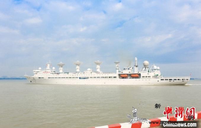远望5号船新年首航太平洋中国卫星海上_测控-远望-海上-