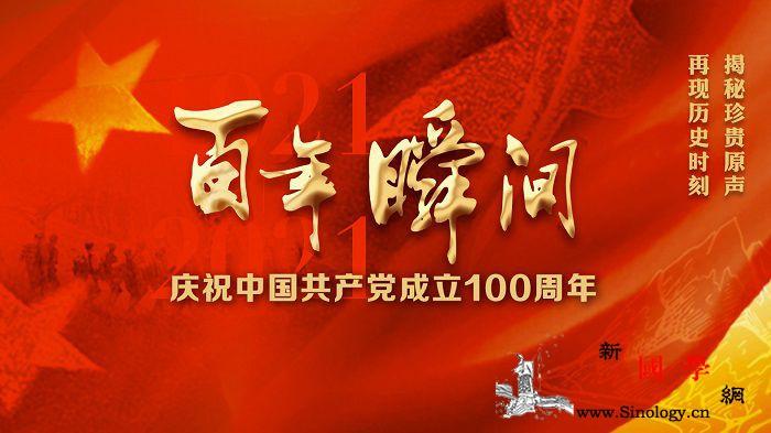 """百年瞬间丨""""神舟""""四号飞船成功返回_酒泉-神舟-飞船-"""