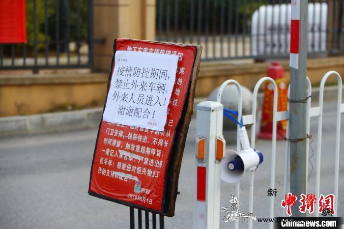 南昌要求重点地区等返乡人员如实登记报_南昌-旅居-返乡-