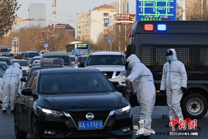 综合消息:河北疫情仍处发展阶段新疆现_邢台市-石家庄市-河北省-