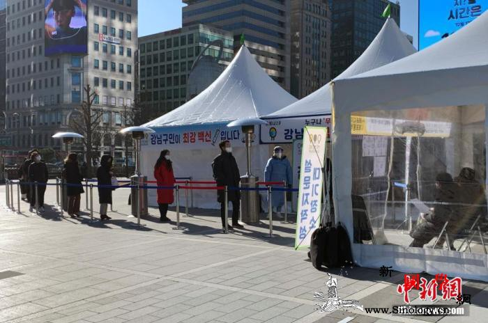 韩国已累计出现15例变异新冠病dup_江南-英国-韩国-