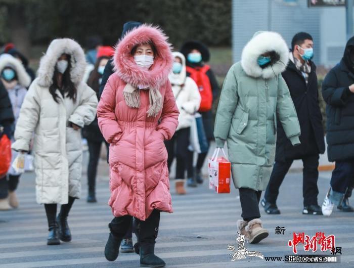 北京多个气象站最低气温跌破历史极值未_极值-气象站-跌破-