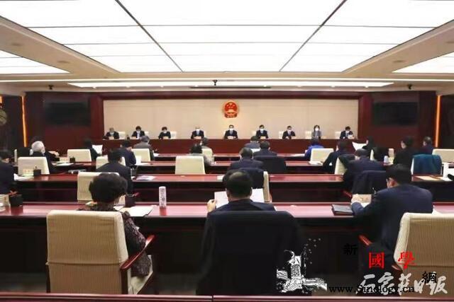 马宇骏任石家庄市人民政府副市长、代理_石家庄市-表决-副市长-